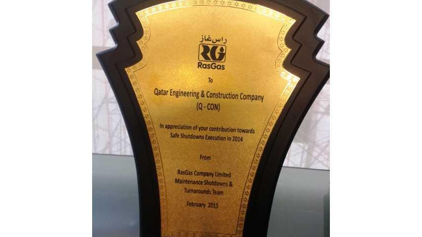 QATAR ENGINEERING & CONSTRUCTION COMPANY W L L