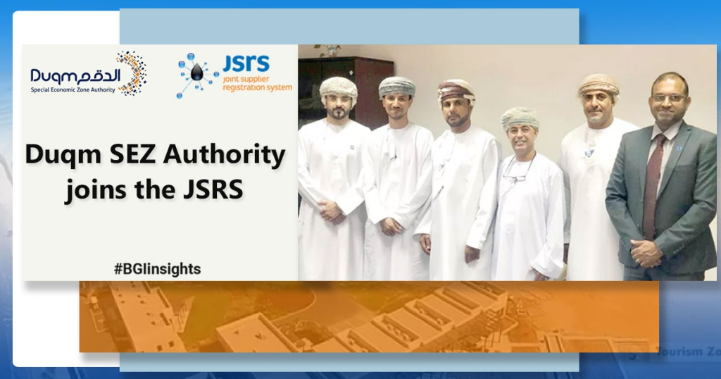 Duqm SEZ Authority joins the JSRS