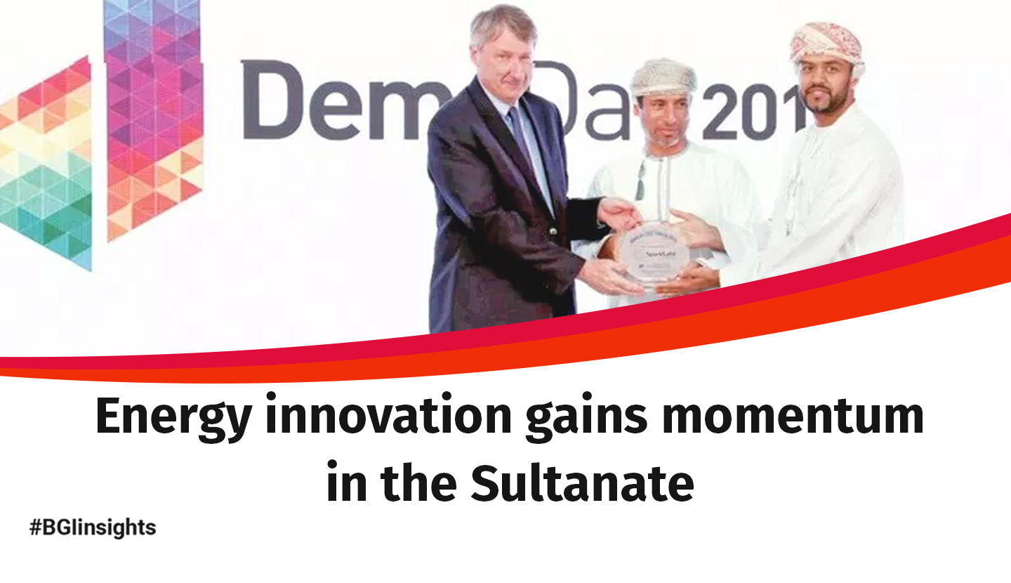 Energy innovation gains momentum in the Sultanate
