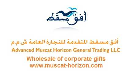 ADVANCED MUSCAT HORIZON GENERAL TRADING LLC